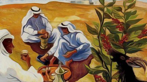 История кофе в датах